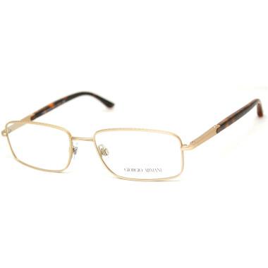 Imagem dos óculos AR5006 3002 5317
