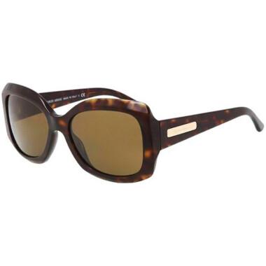Imagem dos óculos AR8002 5026/73