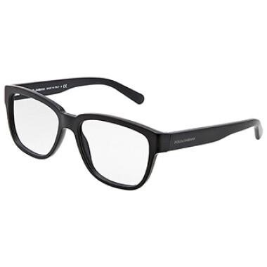 Imagem dos óculos DG3133 1861 5216