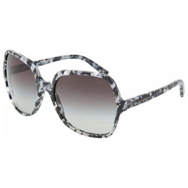 Imagem dos óculos DG4075 1624/8G