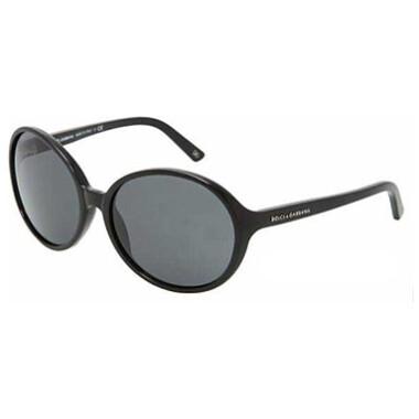 Imagem dos óculos DG4079 501/87 60