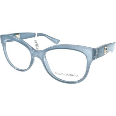 Imagem dos óculos DG5010 2868 5217