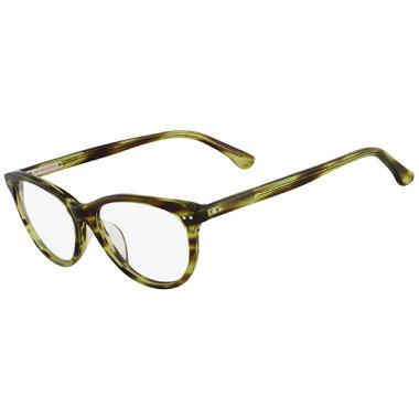 Imagem dos óculos MCK286 310 5216