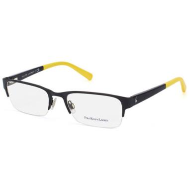 Imagem dos óculos PH1129 9231 5319