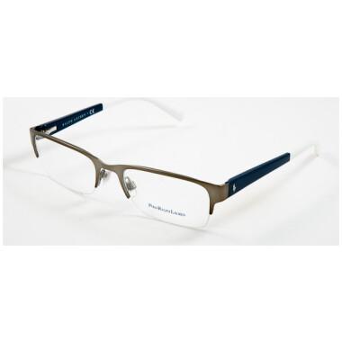 Imagem dos óculos PH1129 9233 5319