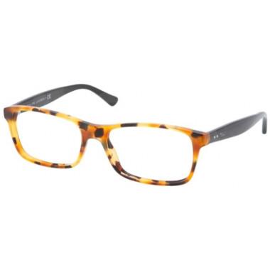 Imagem dos óculos PH2094 5406 5316