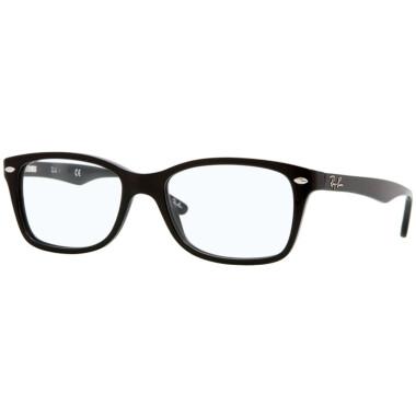 Imagem dos óculos RB5228 2000 5317
