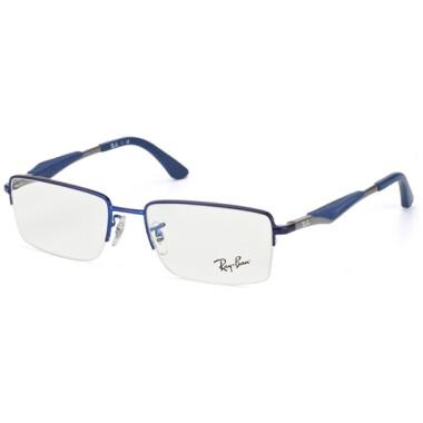 Imagem dos óculos RB6285 2510 5318