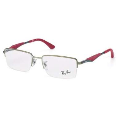 Imagem dos óculos RB6285 2620 5318