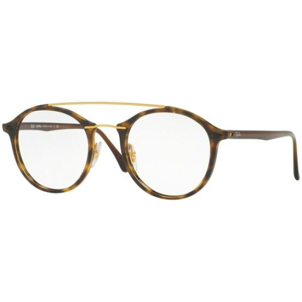 Imagem dos óculos RB7111 2012 4921