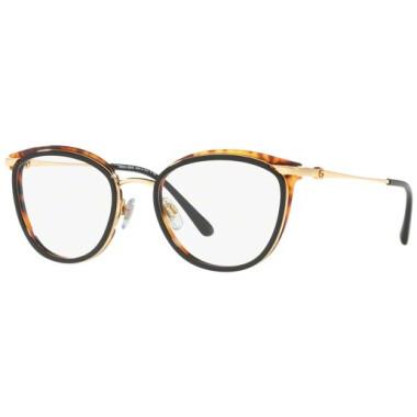 Imagem dos óculos AR5074 3021 5219