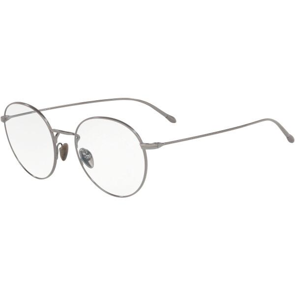 Imagem dos óculos AR5095 3011 5120