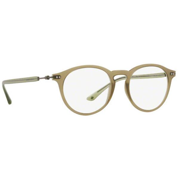 Imagem dos óculos AR7040 5637 4819
