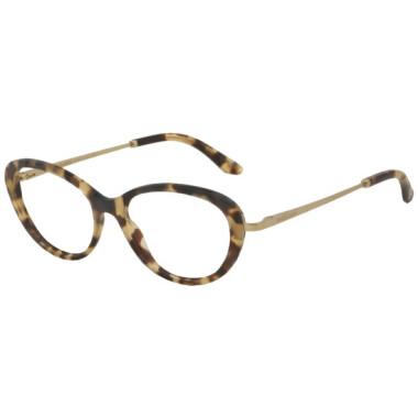Imagem dos óculos AR7046 5282 5216