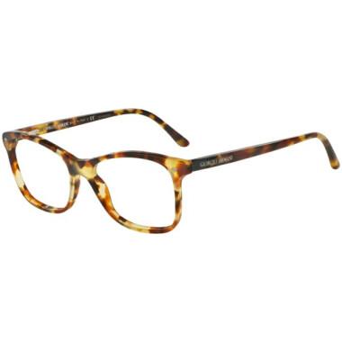 Imagem dos óculos AR7075 5412 5216