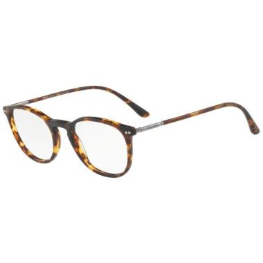 Imagem dos óculos AR7125 5011 5020