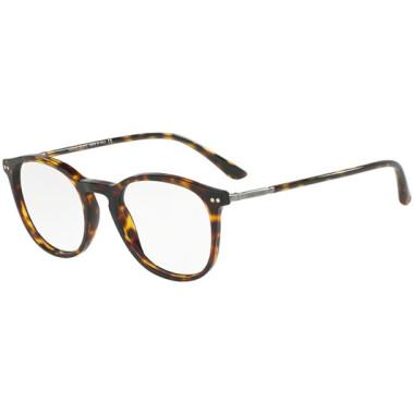 Imagem dos óculos AR7125 5026 5220