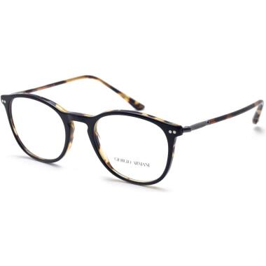 Imagem dos óculos AR7125 5622 5020