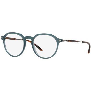Imagem dos óculos AR7156 5682 48
