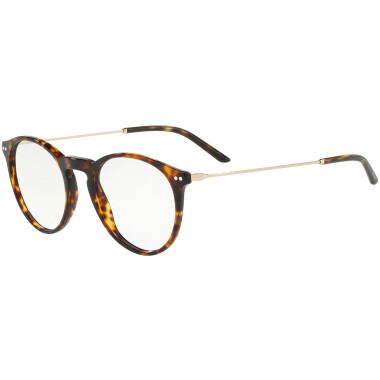 Imagem dos óculos AR7161 5026 5020
