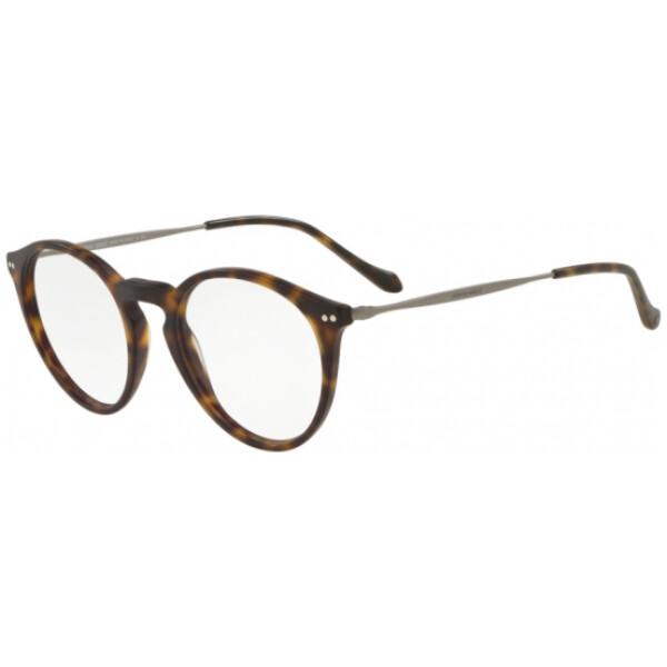 Imagem dos óculos AR7164 5089 5120