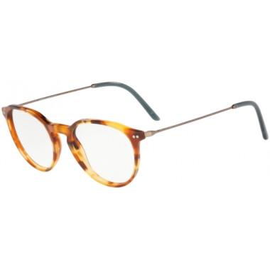 Imagem dos óculos AR7173 5760 5120