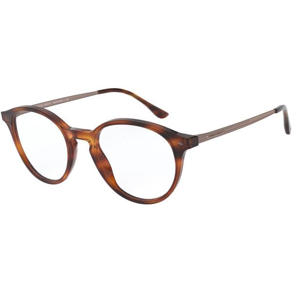 Imagem dos óculos AR7182 5810 5120