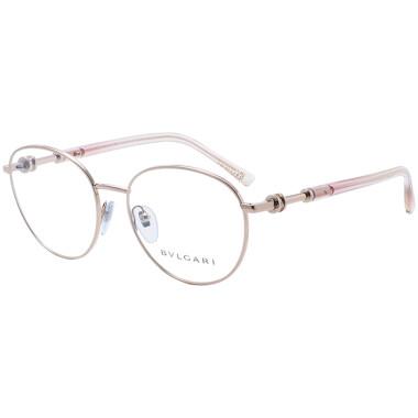 Imagem dos óculos BV2207 2014 5217