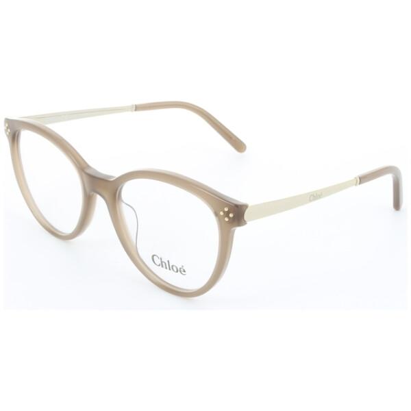 Imagem dos óculos CHL2676 272 5218
