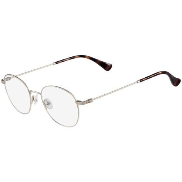 Imagem dos óculos CK5437 714 5020