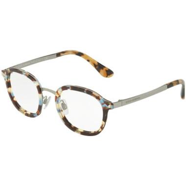 Imagem dos óculos DG1296 3141 4822
