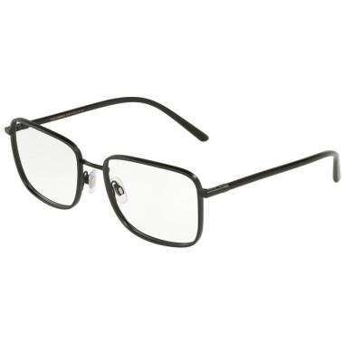 Imagem dos óculos DG1306 1106 5618