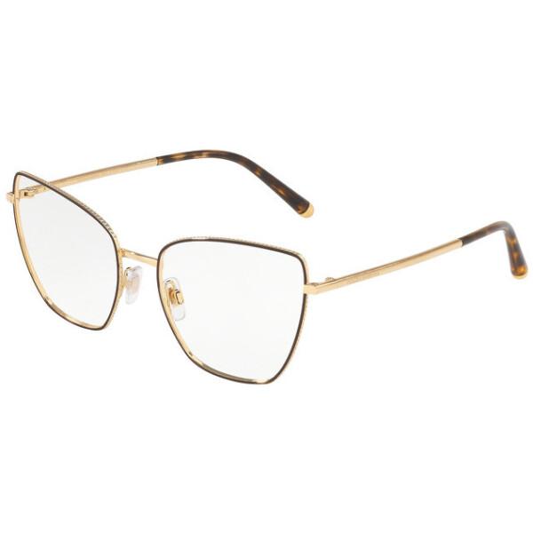 Imagem dos óculos DG1314 1320 5417