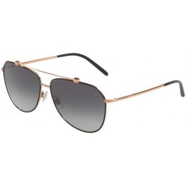 Imagem dos óculos DG2190 1296/8G
