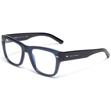 Imagem dos óculos DG3195 2828 5120