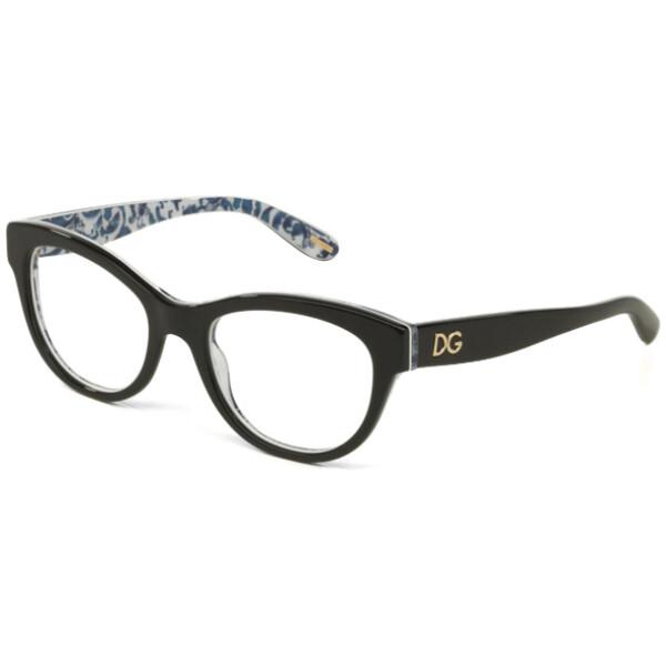 Imagem dos óculos DG3203 2994 5319