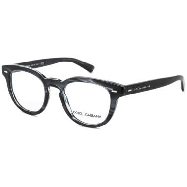 Imagem dos óculos DG3225 2924 4820