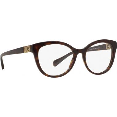 Imagem dos óculos DG3250 502 5418
