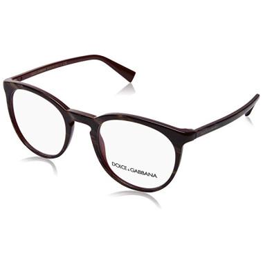 Imagem dos óculos DG3269 3093 4921