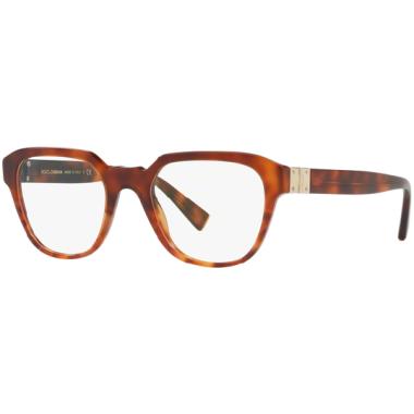 Imagem dos óculos DG3277 3144 5320