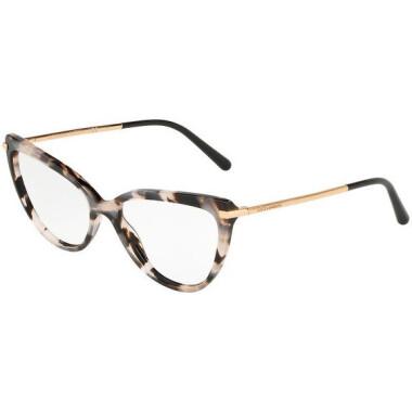 Imagem dos óculos DG3295 3120 5518