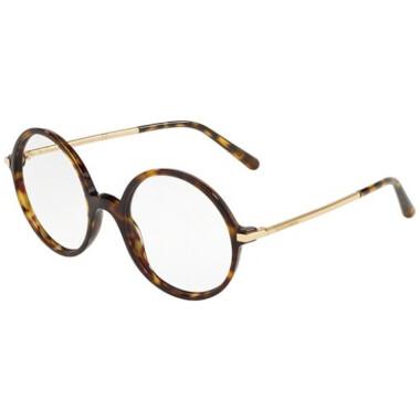 Imagem dos óculos DG3296 502 5220