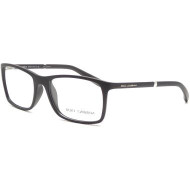 Imagem dos óculos DG5004 2616 5517