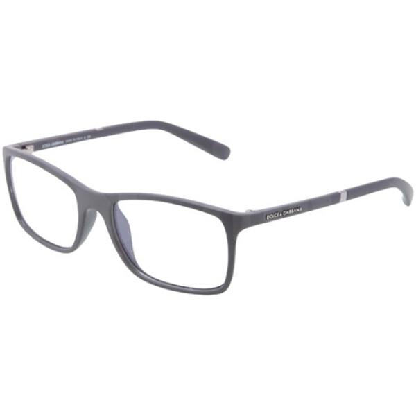 Imagem dos óculos DG5004 2651 5517