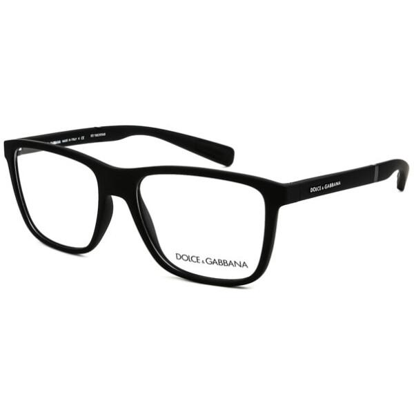 Imagem dos óculos DG5016 2616 5216