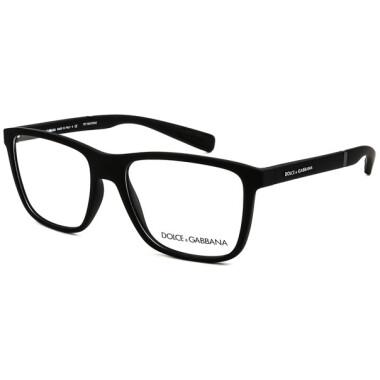 Imagem dos óculos DG5016 2616 5416