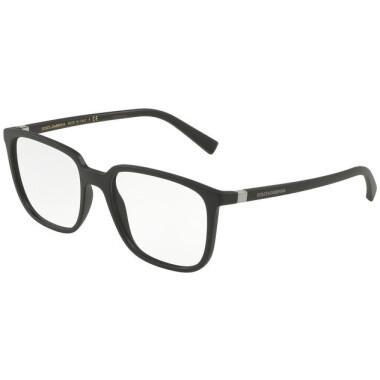 Imagem dos óculos DG5029 2525 5218