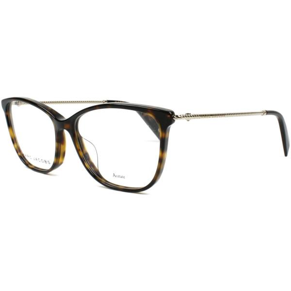 Imagem dos óculos MARC258 086 5214