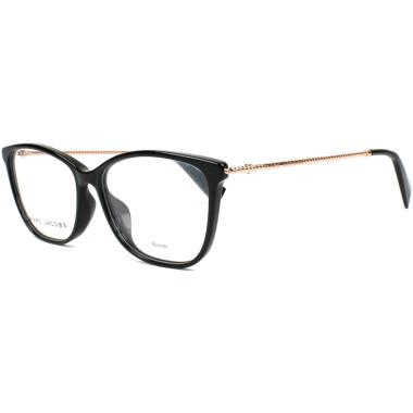 Imagem dos óculos MARC258 807 5214
