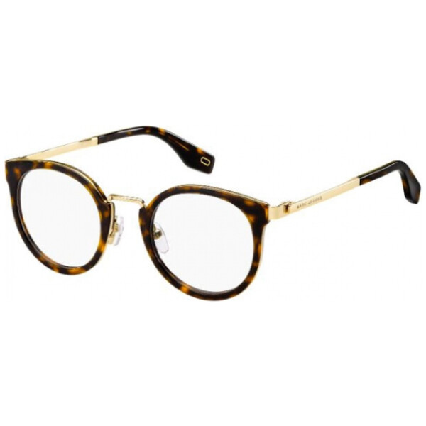 Imagem dos óculos MARC269 2IK 4924